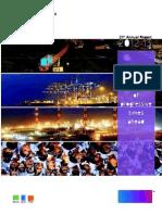 3 File 1 Ffreport Ael Ar 2012-13(1)