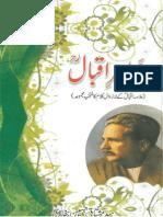 Jawahir E Iqbal
