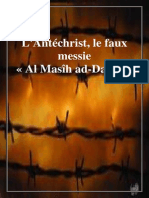 Al Masihu Dajjal