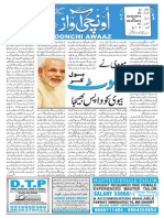 Oonchi Awaaz VOL -2, ISSUE -35 -Page No. 1 - 6