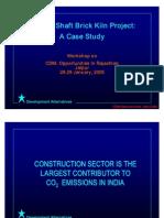 VSBK case study
