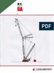 ERKE Group, FUWA QUY400A Crawler Crane Catalog