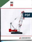 ERKE Group, FUWA QUY150C Crawler Crane Catalog