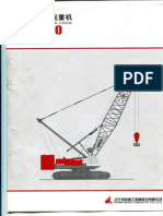 ERKE Group, FUWA QUY250 Crawler Crane Catalog