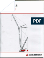 ERKE Group, FUWA QUY320 Crawler Crane Catalog
