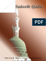 40 Hadeeth Qudsi PDF