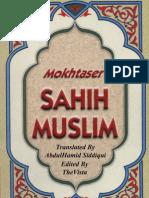 Mokhtaser Sahih Muslim Volume (1)