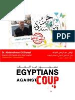 Abderrahman El-Shawaf.pdf