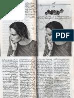 Talismi Chandani Rateein by Lubna Obaid Urdu Novels Center (Urdunovels12.Blogspot.com)