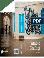 Allcity Arabic Graffiti