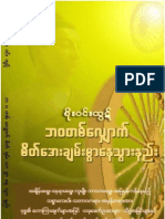 Download eBook(How to Live Peacefully & Happily in Life by SoeWinHtut