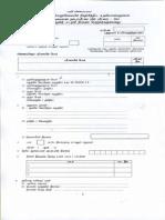 Eb Circular and Applicationform