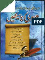 Pdf poetry books free urdu