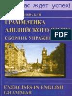 Baranovskaya Angl