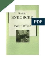 178275228-Charles-Bukowski-Pošta