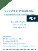 20 Days of Presidency | Rtr. Obaidul Hoque Riton