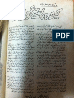 Ku Rasty Ganwa Bethy by Rukh Chaudhary Urdu Novels Center (Urdunovels12.Blogspot.com)