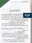 Aisi Bhi Qurbatain Rahen by Nighat Abdullah Urdu Novels Center (Urdunovels12.Blogspot.com)