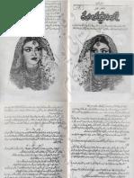 Tumko Chaha Tha Tumko Chahenge by Rabia Khan Urdu Novels Center (Urdunovels12.Blogspot.com)
