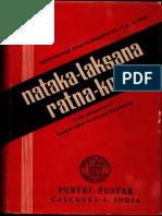 Nataka Lakshan Ratna Kosha - Siddheshwar Chattopadhyaya