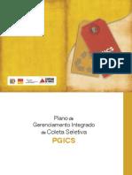 CATALOGO DE EPIs PARA CONTRATADAS VALE 4a EDIÇÃO REV3.pdf a83d181ae5