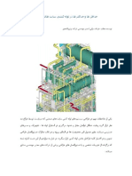 Piping Design Clearances
