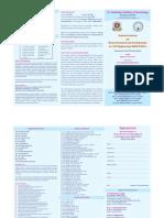 RRDCE 2014 Brochure