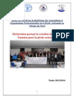 Déclaration Réseau tunisien de la pêche artisanale