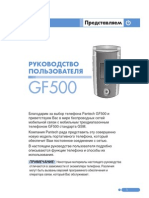 Gf500 Manual