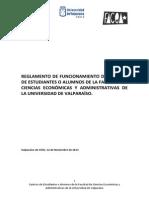 Reglamento Facea (2014)