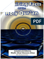 Astonishing Facts About the Quran