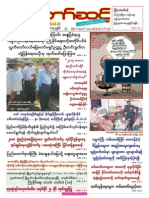 Myanmar Than Taw Sint Vol 3 No 1