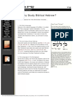 Why Study Hebrew