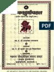 Vanadurga Paatham