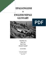Nepali English Glossary