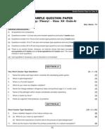 CBSE Sample Paper Biology Class XII