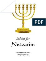 messianic siddur-regular