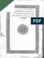 Yazicioglu Muhammediye