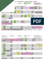hamiltonblock schedule 2013-2014