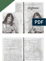 Mohabbat Zeest Ka Hasil Hai by Sanober Faheem Akhtar Urdu Novels Center (Urdunovels12.Blogspot.com)