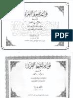 Hashim-1989-Qawaid-000-015-S42BW-109120416140