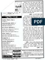 MonthlyEmaniyat Special(17th)Edition