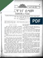 BS Year1 No14 - Apr.02 1925
