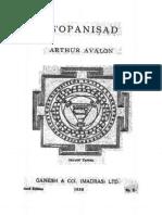Isopanisad, 2nd Edition