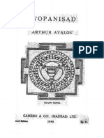 Isopanisad, 2nd Edition