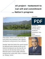 The Mahaweli Project