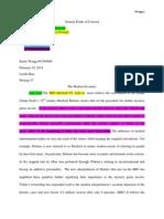 the eccentric holmes revision 1