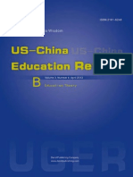 US-China Education Review 2013(4B)