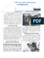 ACR Newsletter (16 March 2014)