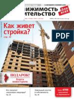 10_479_for_WEB.pdf